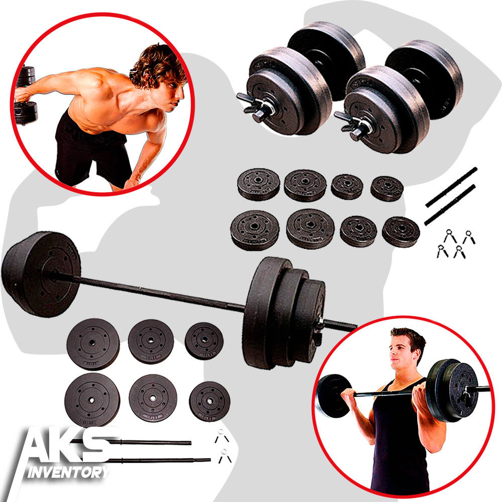Weight sets lb barbell dumbell free weights home