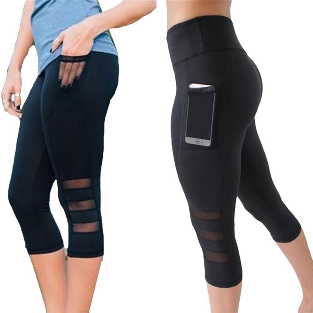 Women Sports YOGA Workout Gym Fitness Leggings Shorts