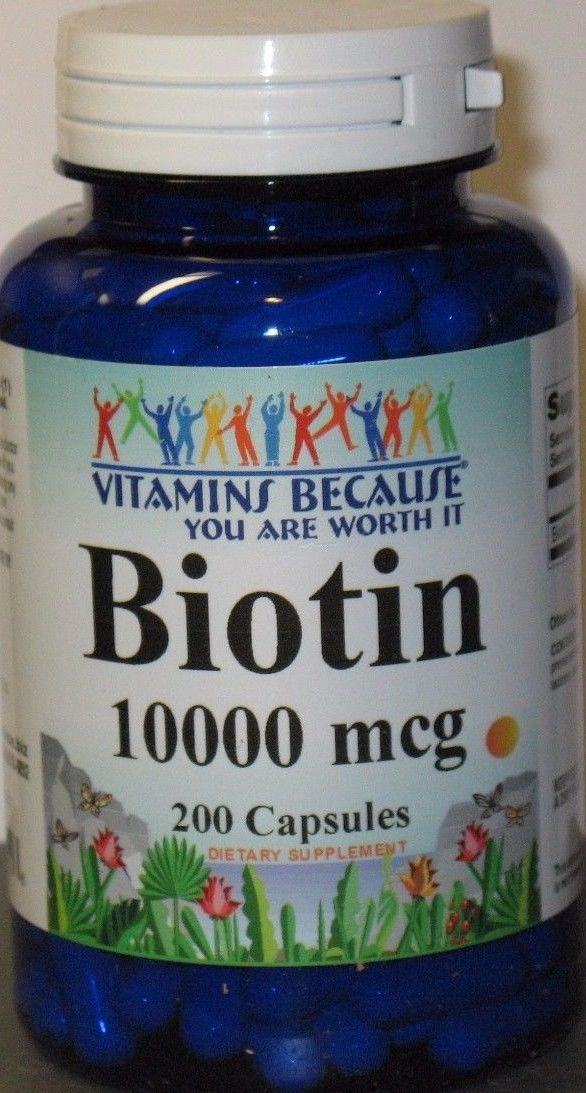BIOTIN 10,000mcg 10000 mcg  200 Capsules Skin and Hair Health